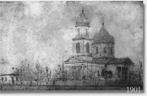 Единственная сохранившаяся до наших дней фотография станичного храма, при котором была открыта школа.